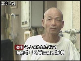 【裁判】舞鶴女子高生殺害事件で無罪確定の中被告、別の殺人未遂事件の公判で無罪を主張 ナイフで女性に重傷負わせる©2ch.net ->画像>7枚